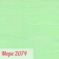 Ролеты «Море 2074»