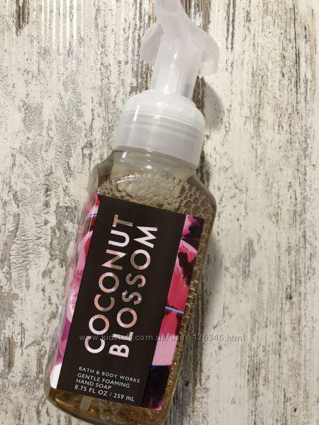 """Пенистое мыло для рук """"Кокосовые цветы"""" Bath & Body Works"""
