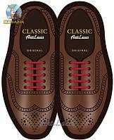 Шнурки AntiLaces Classic Бордовый 30мм