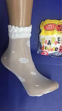 Носки детские белые капрон  детские подросток Anna( Анна)