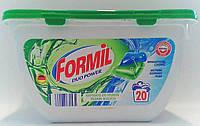 Капсулы для стирки белого белья Formil duo power 20шт (Польша)