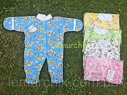 Человечек для новорожденного (хлопок 100%, кулир), голубой