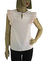 Нарядна блузка з рюшками на плечах Cupe