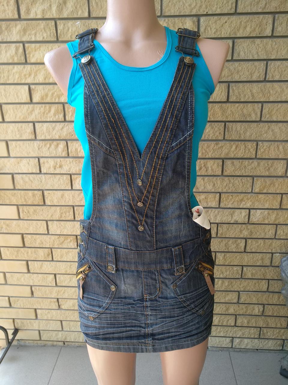 Сарафан, юбка-комбинезон летняя джинсовая  BONNY JEANS