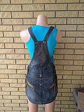 Юбка-комбинезон летняя джинсовая  BONNY JEANS, фото 3