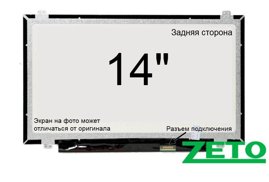 Экран (матрица) для Acer ASPIRE E1-470