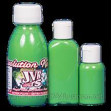 Краска для аэрографа JVR Colors 10мл,  opaque light green №121