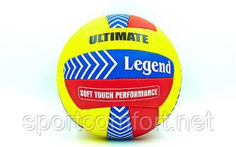 Волейбольный мяч Legend Pro Touch шитый 3-слойный полиуретан