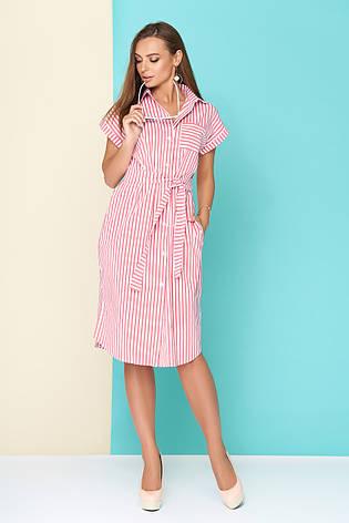 8183003d05c Летнее платье-рубашка миди в полоску с поясом