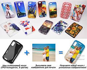 Печать на чехле для Motorola MB860 Atrix 4G (Cиликон/TPU)
