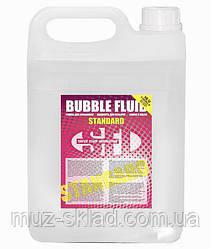 Жидкость для генератора мыльных пузырей SFI-BUBBLE STANDARD 5 литров