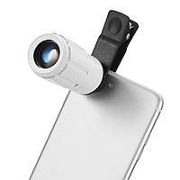 Bakeey 8X Zoom Универсальный высокий HD телескоп ночного видения Внешний камера Объектив для мобильного телефона - 1TopShop