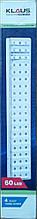 Аккумуляторный аварийный светильник KLAUS 60 led