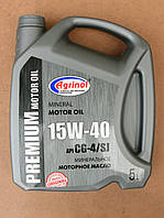 Моторное масло 15W-40 CG-4/SJ (5 л)