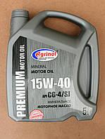 Моторное масло 15W-40 CG-4/SJ (5 л), фото 1