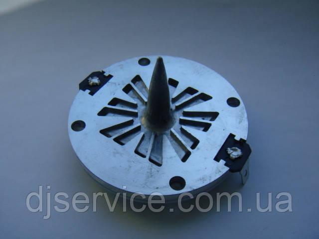Мембрана (всборе металл) D8R2408 для пищалок JBL 2408H-2