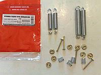 Пружина колодки тормозной задней ВАЗ 2101-07, 2121 комплект 2 стороны 03-0137-9117-2-set2 (пр-во MASTER SPORT)