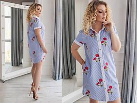 Платье рубашка в полоску сердечки, фото 3