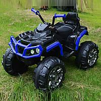 Детский электромобиль-квадроцикл Т-737 синий деткам 3-8 лет