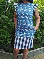 "Платье ""Одуванчик"" ZANNA BREND 1002, фото 1"