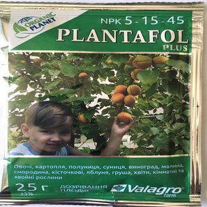Плантафол + NPK 5-15-45, 25 г — водорастворимое комплексное удобрение (дозревание плодов)