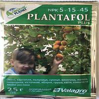 Плантафол + NPK 5-15-45 — водорастворимое комплексное удобрение (дозревание плодов)