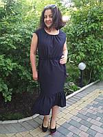"""Платье """"Весенняя пора"""" ZANNA BREND 1003 синий, фото 1"""