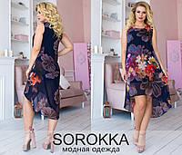 Нарядное платье цветной шифон+масло большого размера ТM Sorokka  р.50-60
