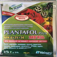 Плантафол + NPK 0-25-50 — водорастворимое комплексное удобрение (завязь)