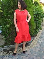 """Платье """"Весенняя пора"""" ZANNA BREND 1003 красный, фото 1"""