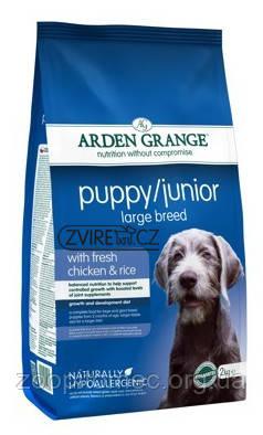 Arden Grange (Арден Грендж ) Puppy Junior Large Breed Корм для щенков и молодых собак юниоров крупных пород, 2 кг