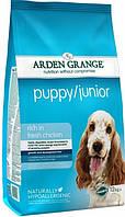 Arden Grange (Арден Грендж ) Puppy Junior Корм для щенков и молодых собак юниоров курица с рисом, 12 кг