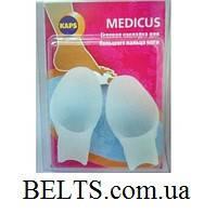 Гелевые накладки для стопы Вальгус Про Медикус, корректор большого пальца Valgus Pro Medicus, фото 1