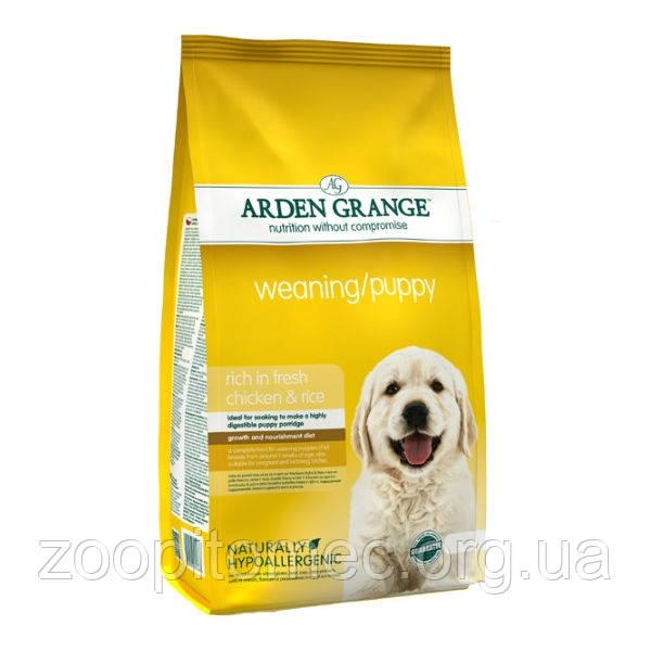 Arden Grange (Арден Грендж ) Weaning Puppy Корм для щенков от 3-х недель и кормящих сук, 2 кг