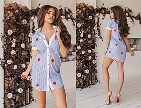 Платье-рубашка с сердечками, фото 3