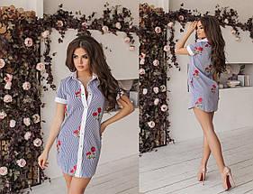 Платье-рубашка с сердечками, фото 2