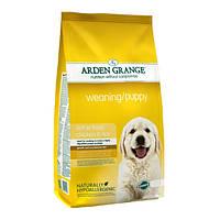 Arden Grange (Арден Грендж ) Weaning Puppy Корм для щенков от 3-х недель и кормящих сук, 6 кг