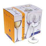 Signature набор бокалов для вина 250 мл - 6 шт Luminarc H8168, фото 4