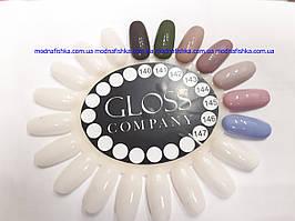 Палитра  Gloss 140-147