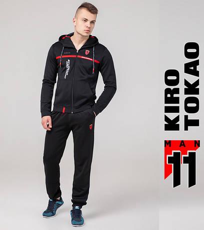 Спортивный мужской костюм Kiro Tokao 483 черный-красный