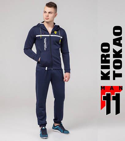 Спортивный костюм для мужскин Kiro Tokao 483 т.синий-белый