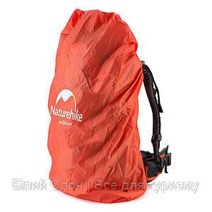 Чохол на рюкзак (рейнкавер) Naturehike S (20-30 л)