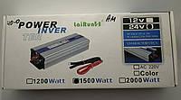 Авто інвертор, перетворювач напруги 12/220 1500w LaiRun