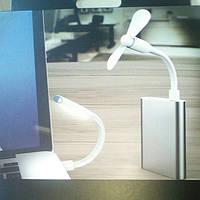 2 в 1 USB-Вентилятор+LED лампа фирмы ROCK Mini USB Fun & Light, фото 1