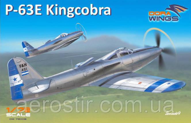 P-63E Kingcobra 1/72 Dora Wings 72005