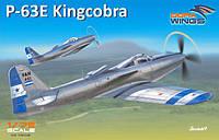 P-63E Kingcobra 1/72 Dora Wings 72005 , фото 1