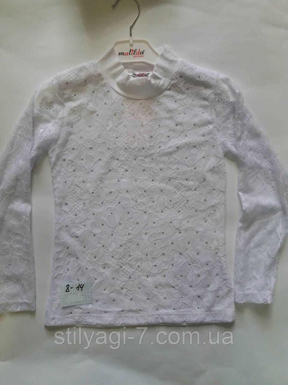 Кофта школьная для девочки 8-14 лет белого цвета с кружевом оптом