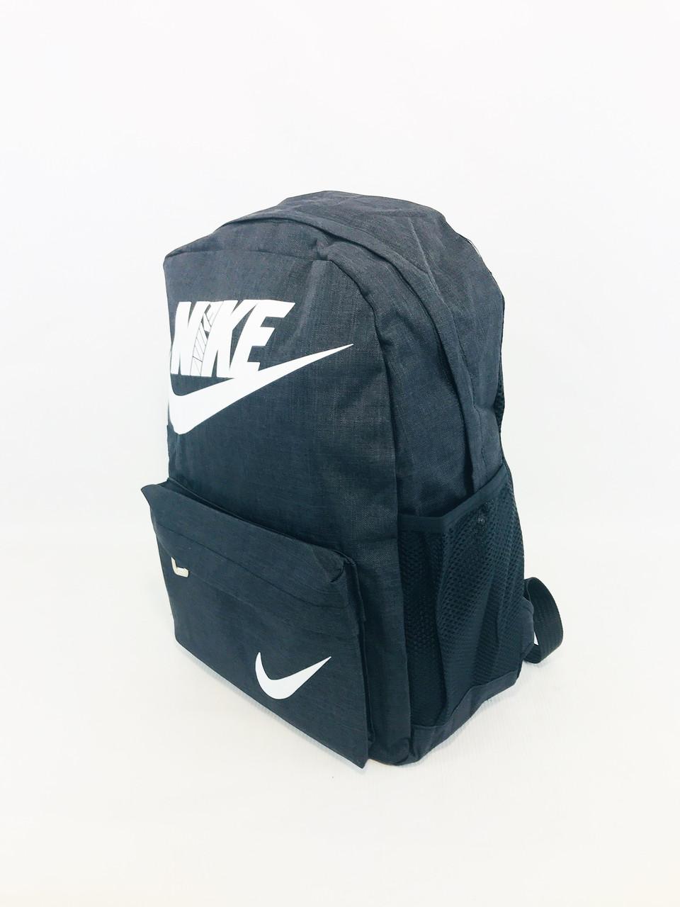 """Городской рюкзак """"Nike 015"""" (реплика)"""