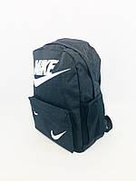 "Городской рюкзак ""Nike 015"" (реплика), фото 1"