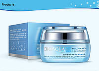 BioAqua Hyalo-Oligo Dual Recovery - Крем для лица с олигомером гиалуроновой кислоты.